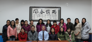 Professor Noah W. Sobe delivers talk at Beijing Normal University