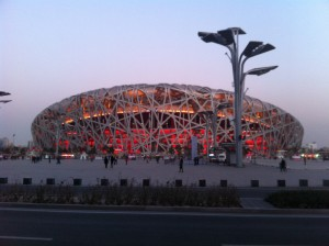 The Bird's Nest stadium in the Olympic Village
